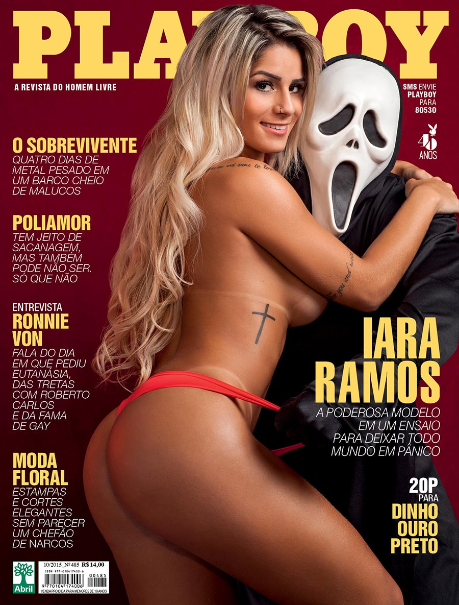 Iara Ramos playboy_001